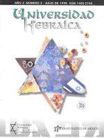 universidad_hebraica